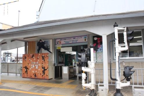 Ninja di Stasiun