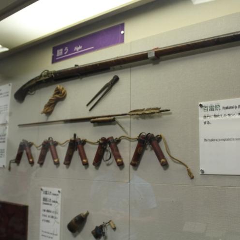 Koleksi senjata ninja di museum