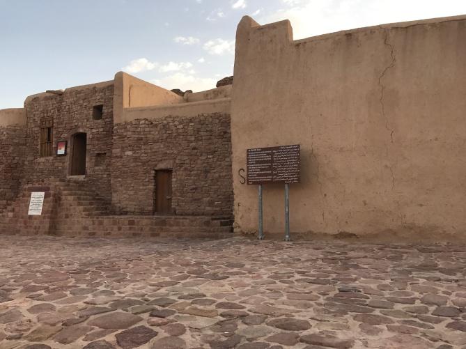 Al Ula Old Town City