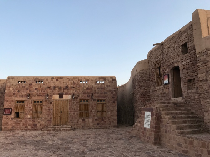 Al Ula Old Town City, Saudi Arabia