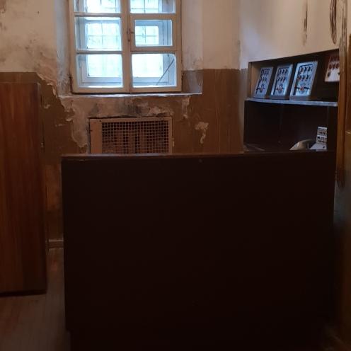 Ruangan untuk sipir penjara